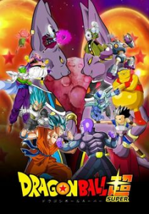 torneo-del-universo-6-dragon-ball-super