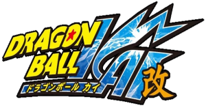 dragon-ball-z-kai-logo
