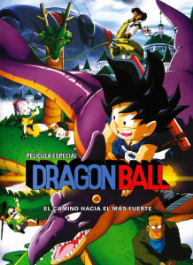 el-camino-hacia-el-más-fuerte-dragon-ball