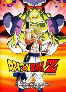 fusión-película-dragon-ball-z