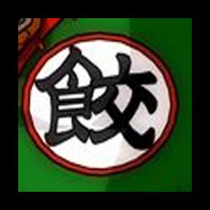 Simbolo-chaoz-despues-de-abandonar-a-tsuru