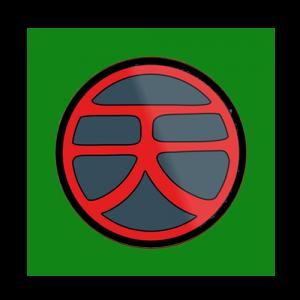 kajin-ten-shin-han