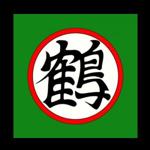 kanji-tsuru-maestro-grulla