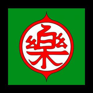 logotipo-de-yamcha-lobo-desierto