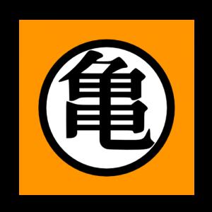simbolo-logo-kajin-muten-roshi-tortuga