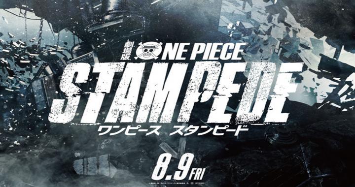 fecha-de-estreno-nueva-pelicula-one-piece-stamped-9-de-agosto-2019