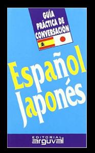 guia-practica-de-conversacion-español-japones