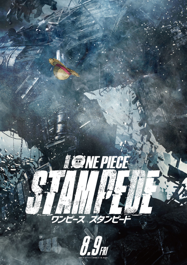 poster-oficial-one-piece-stampede-agosto-2019