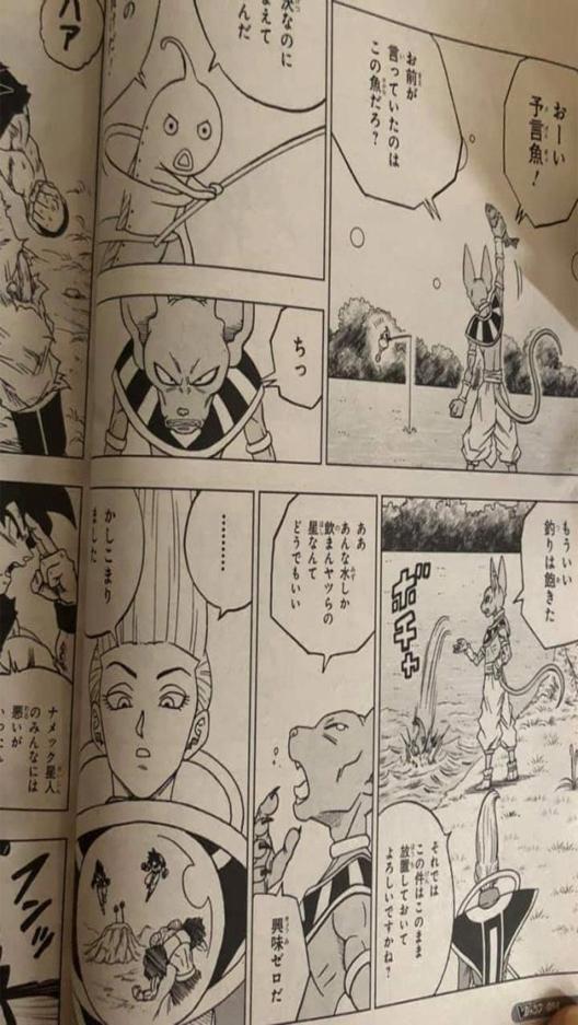 primeras-imagenes-dragon-ball-super-manga-capitulo-46-beerus-y-whis