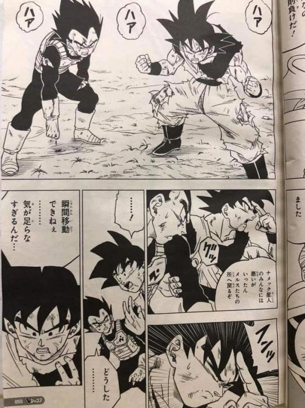 primeras-imagenes-dragon-ball-super-manga-capitulo-46-goku-y-vegeta-en-complicaciones