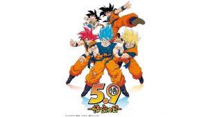 por-que-es-el-9-de-mayo-el-goku-day-en-dragon-ball