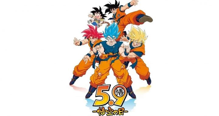 por-que-es-el-9-de-mayo-el-goku-day-en-dragon-ball