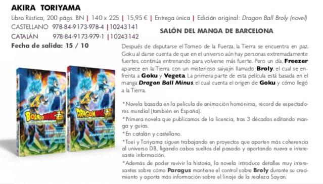 información-detallada-novela-dragon-ball-super-broly-planeta-comic