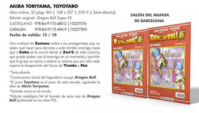 información-detallada-serie-roja-dragon-ball-super-235-octubre-planeta-comic