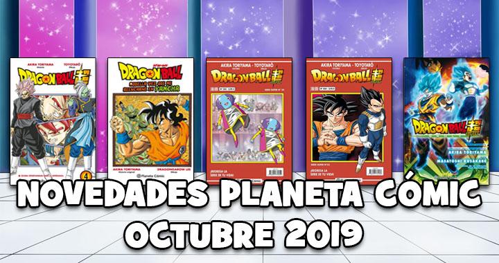 novedades-octubre-2019-dragon-ball-super-planeta-comic-españa